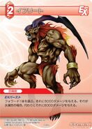 Ifrit-TradingCard