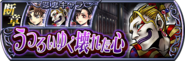 Kefka Lost Chapter banner JP from DFFOO