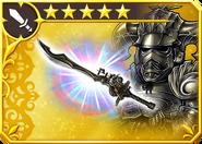 DFFOO Chaos Blade (XII)