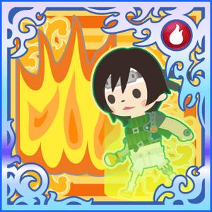 FFAB Fire Fang - Yuffie SSR+.png
