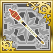 FFAB Power Staff FFV SR+