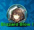 FFDII Medusa Blizzard Blow I icon