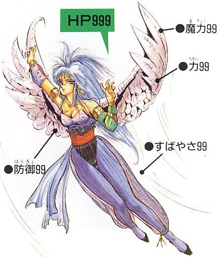Magicite Madness IV/256 IX-X