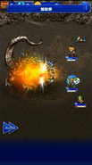 FFRK Raging Fists