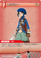 Soldier Hume TCG
