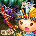 TFFAC Song Icon FFII- Battle Theme 1 (JP)