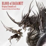 Blood of Bahamut OST cover
