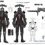 Guard-Concept-Art.JPG