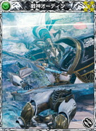 Mobius - Summon Odin R5 Ability Card