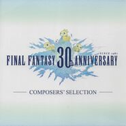 30th Anniversary Composers' Selection