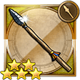 FFRK Demon Spear FFII