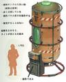 ImperialTimedExplosiveConcept-fftype0