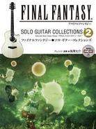 Final Fantasy Solo Guitar Collections Vol