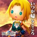 TFFAC Song Icon FFIX- A Place to Call Home (JP)