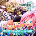 TFFAC Song Icon FFXIII- Final Fantasy XIII Medley (JP)