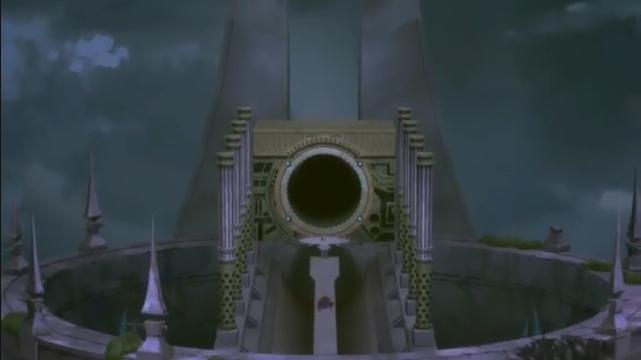 Ultima Gate
