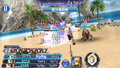 DFFOO Heaven's Wrath