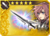 DFFOO Overture (XIII).png