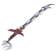 Onion Sword FFIII Art