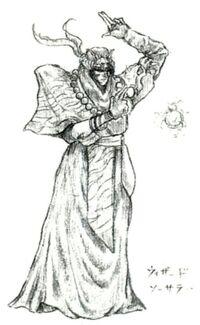 Artwork from Final Fantasy V.