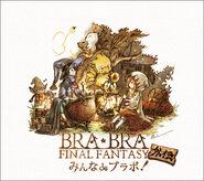 BRA★BRA Final Fantasy Gaiden: Minna de Bravo!