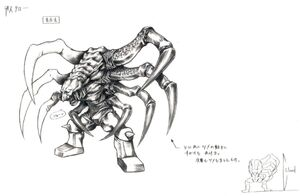 Art of an Death Claw from Final Fantasy VII.