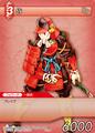 FF TCG FFT Samurai