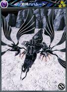 MFF War God Bahamut - Ranger