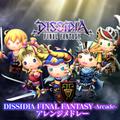 TFFAC Song Icon DFFNT- Dissidia Final Fantasy -Arcade- Arrange Medley (JP)
