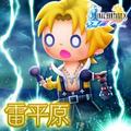 TFFAC Song Icon FFX- Thunder Plains (JP)