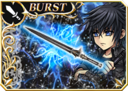 DFFOO Sword of the Wise (XV)