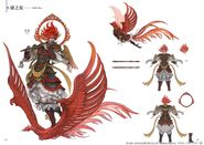 FFXIV Suzaku concept