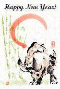 New Year Artwork 2007 (FFXI)
