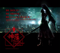 Sephiroth FF7RShirt