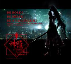 Sephiroth FF7RShirt.png