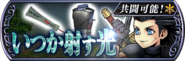 Zack Event banner JP from DFFOO