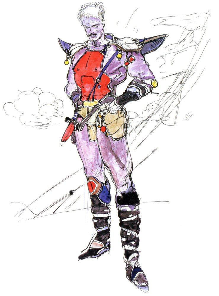 Сид (Final Fantasy II)