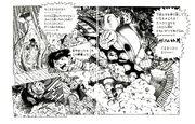 FFIII Manga Djinn