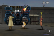 Irvine Shot Limit Break from FFVIII Remastered.png