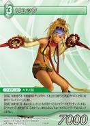 Rikku3 TCG