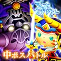 TFFAC Song Icon FFI- Miniboss Battle (JP)