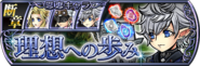 Alphinaud Lost Chapter banner JP from DFFOO