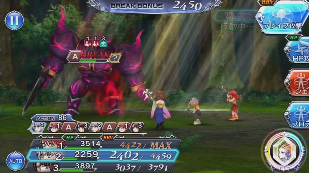 Dissidia Final Fantasy Opera Omnia statuses