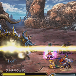 FFBE Aura Cannon.png