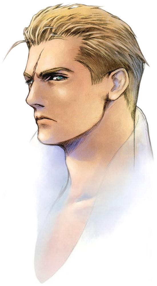 Final Fantasy VIII/Bond/Part 19