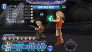 DFFOO Ruin Impendent