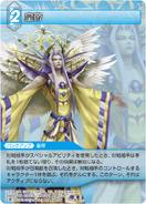 EmperorMateus PR TCG