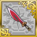 FFAB Taming Sword SR