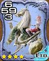 274a Odin