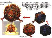 Bomb FFXIII Art